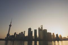Shanghai (上海) Skyline