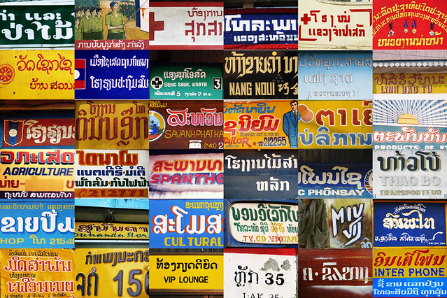 Example of Lao writing, fonts, styles and typography from variety of sources in Laos