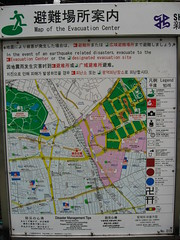 indoor games and sports(0.0), gps navigation device(0.0), games(0.0), plan(0.0), map(1.0),