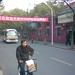 China Day 16 - 2008