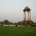 Small photo of Park in New Delhi