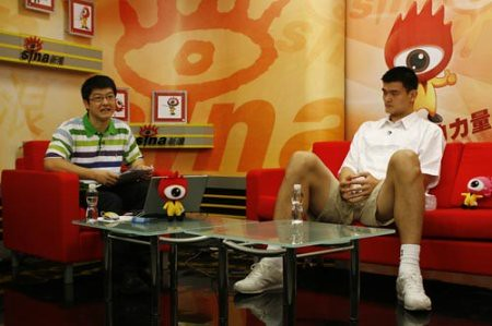August 27th - Yao Ming sits down for an interview with Sina.com