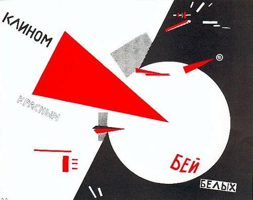 El Lissitzky by douglascain