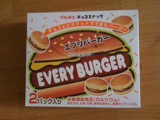everyburger
