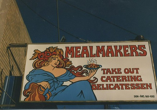 Mealmakers Delicatessen. (Gone.) Berwyn Illinois. March 1987. by Eddie from Chicago