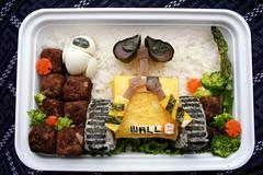 meal, ekiben, makunouchi, food, dish, cuisine, bento,
