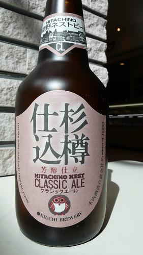 20080224 東京玩第二天 027 木內酒造 常陸野杉樽仕入貓頭鷹啤酒