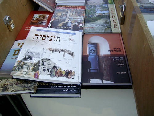 Hebrew Book Week-2