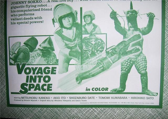 voyageintospace_ad