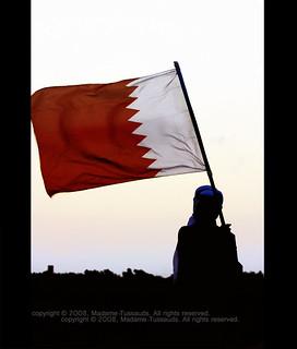 QATAR National Day..!