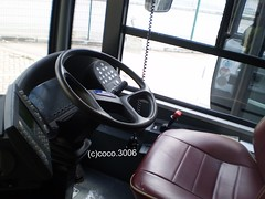 Cab of SN59 AWX