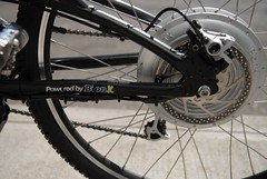 The Ohm electric-assist bicycle-6.jpg