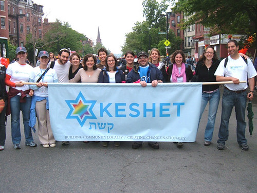 Marching with Keshet in the Boston GLBT Pride parade, 2007
