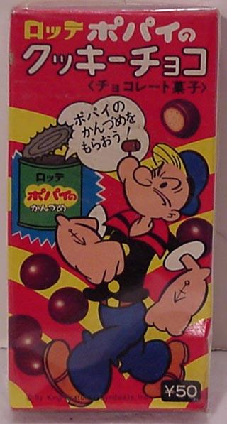 popeye_cookieboxjapan2.JPG