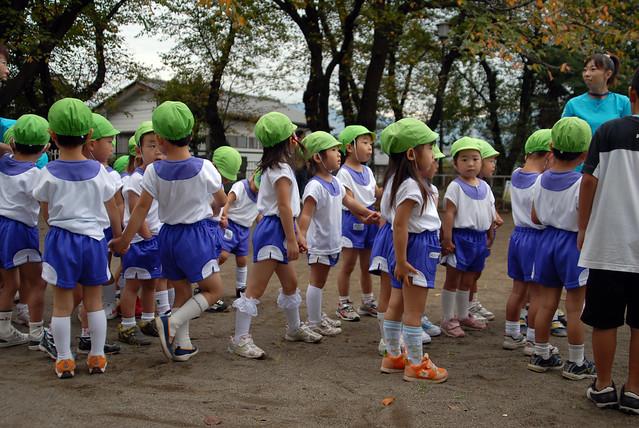 Preschool Kindergarten Students In Gunma Prefecture Jap