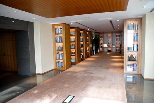 Bibliothèque du Park Hyatt de Tokyo