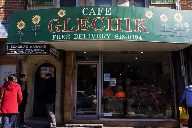 Cafe Glechik On Sheepshead Bay New York