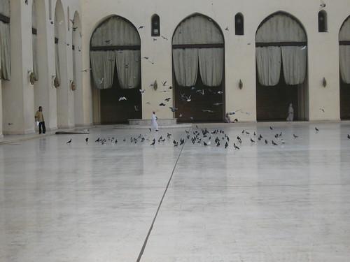 Masjid al-Hakim