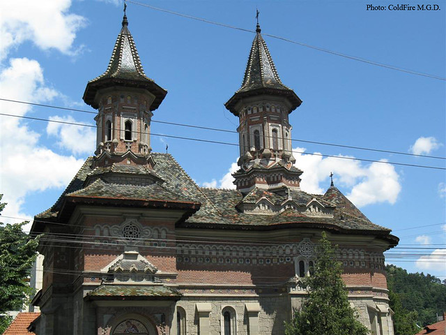 Church - Piatra Neamt