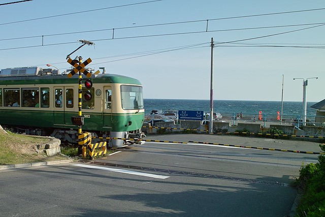 Enoden - Enoshima Electric Railway