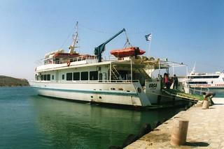 """""""Orca"""" at Delos"""