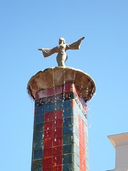 Isis Fountain Statue Rosicrucian Egyptian Museum and Planetarium San Jose