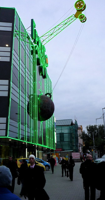 Wrecking Ball Building : Wrecking ball in building flickr photo sharing