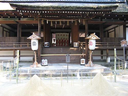 Uji Gami Shrine
