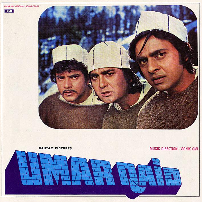 Umar Qaid