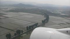 Sunan Airport (FNJ), North Korea.