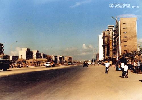 old school shenzhen