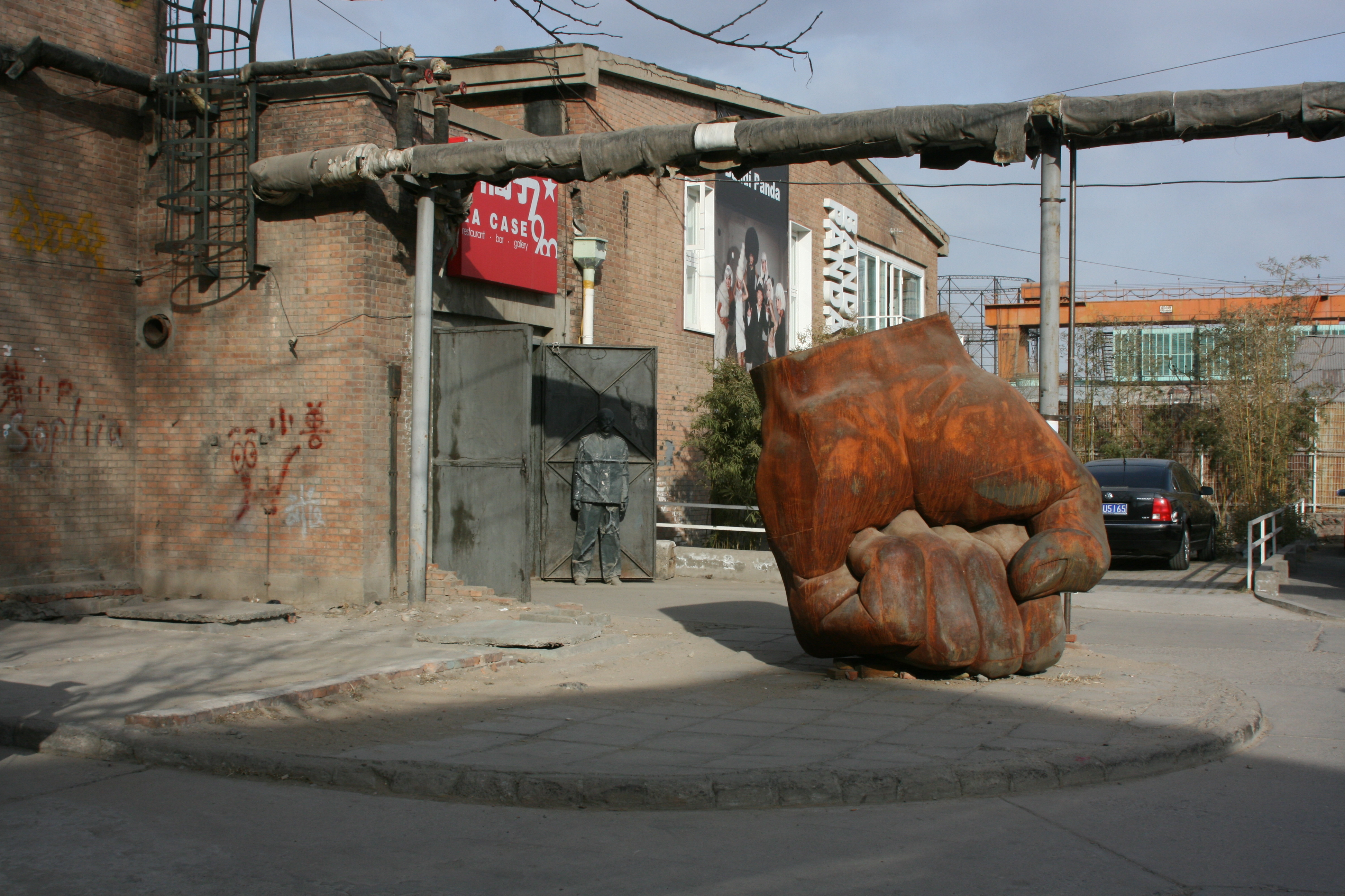 Big hand art in 798 district beijing big hand i know you