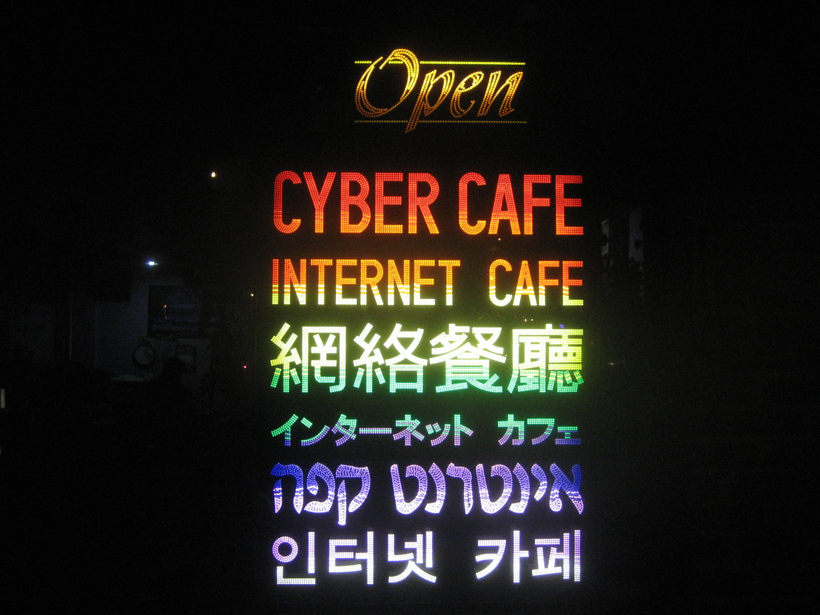 Best Cyber Cafe