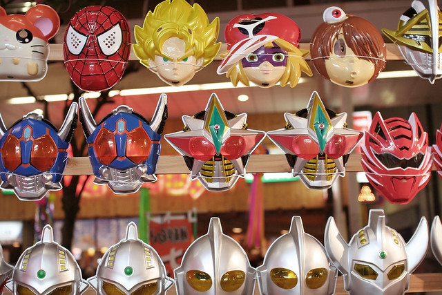 Mask / お面