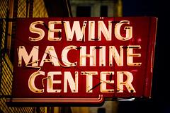 Sewing Machine Center
