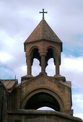 Echmiadzin Cathedral, Armavir, Armenia