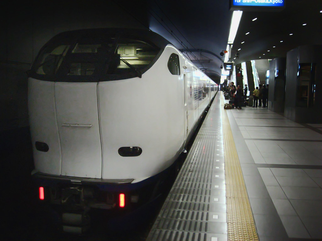 Haruka Express Train