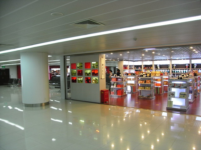 上海虹橋空港国際線 Shanghai Hongqiao Airport International Flight Terminal