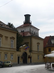 Kula Lotršćak (Lotršćak Tower)