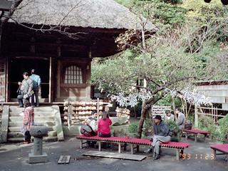 円覚寺 - 開基廟