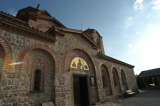 St. Clement Ohridski