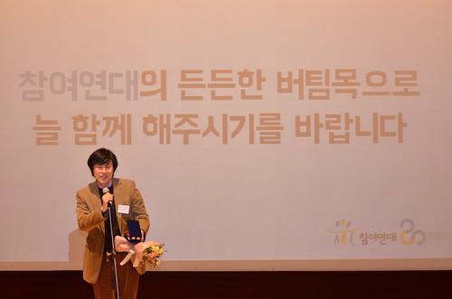 20140308_20차 정기총회 (4)