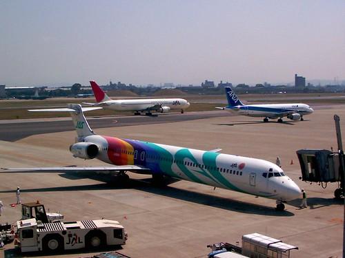 Japan mixture Nagoya 2004