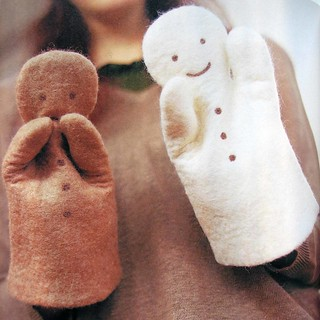 small articles made of wool felt for baby