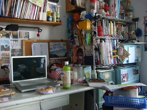 my room 20081101