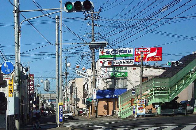 Morioka Japan  city pictures gallery : Street scene in Morioka, Japan, 2004. | Flickr Photo Sharing!