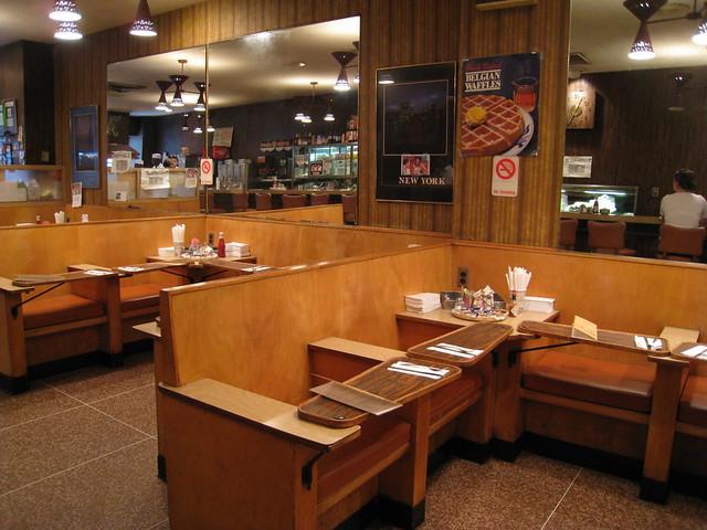 Prime Burger seats