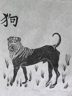 Gou: The Dog, 11th in Chinese Zodiac