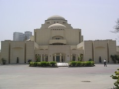Visit the Cairo Opera House - Things to do in Cairo