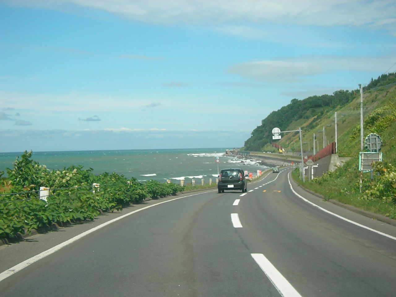 Drive to Shiretoko Peninsula 知床半島へドライブ